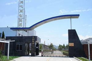 四川康西铜业公司